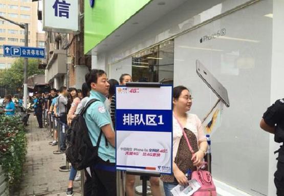 据了解,中国的果粉们可以通过运营商、苹果官方商店等多渠道轻松订购iPhone6s。记者了解到,目前中国电信、移动、联通三大运营商也公布了合约机套餐方案,这也为果粉们提供了更多的选择。其中,中国电信推出的政策尤为吸引,很多营业厅出现排队购买景象。 记者对比下来,中国电信为iPhone 6s/6s Plus用户打出的组合拳非常诱人,明明白白送大礼包。三重大礼包括:第一重礼,凡成功购买、且于11月30日前开通合约计划的用户,将在号码激活次月享受300元话费一次性赠送;第二重礼,电信开展以旧换新活动,5s最高可