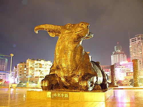 绵阳 铁牛广场 频道 凤凰网图片