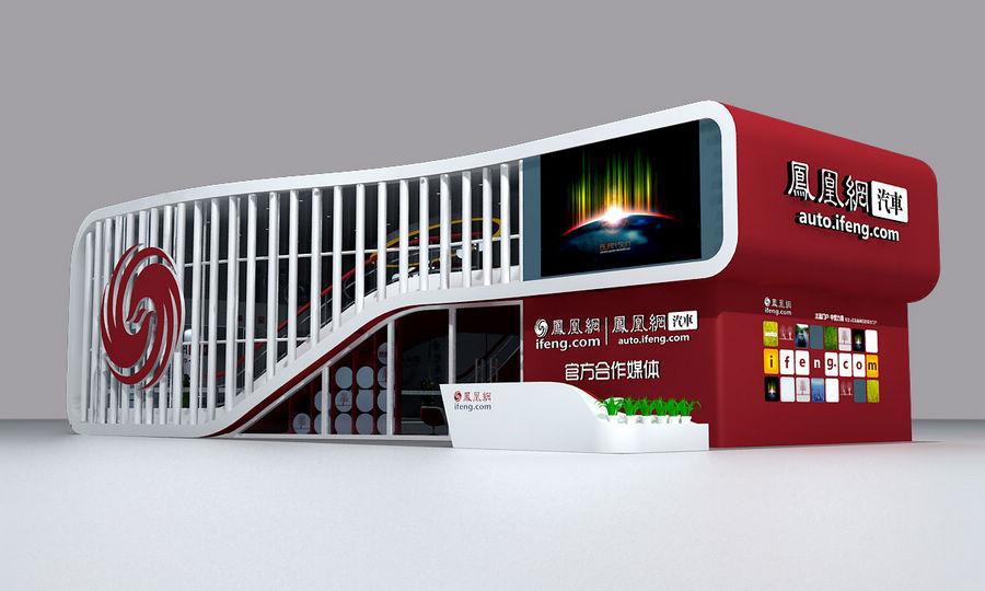 展位为:W34A09(W3和W4之间).-凤凰汽车全力出击北京车展 展台高清图片
