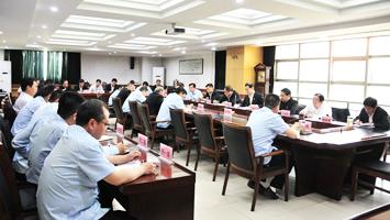 咸阳市中院学习传达市委工作会议精神