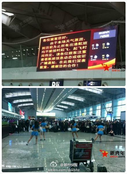 大连机场请专业舞蹈队为延误航班旅客解闷(图)