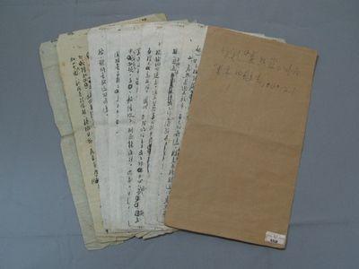 萧克关于冀热察工作给中共中央军委的电报手稿及中共中央军委回电抄件