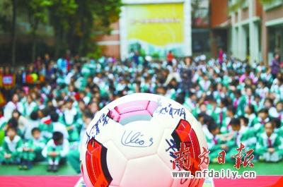 一只去年的恒大足球队亚冠夺冠团队签名的纪念足球,拍出10000元高图片