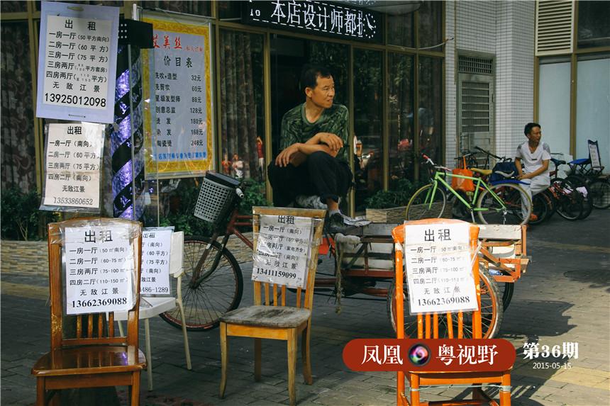 """而猎德市场旁边的街口,则成为了村民放租的风水宝地。椅子上贴满了出租的房型和联系电话,但是没有标示价钱。因为""""涨租涨得太快了。"""""""