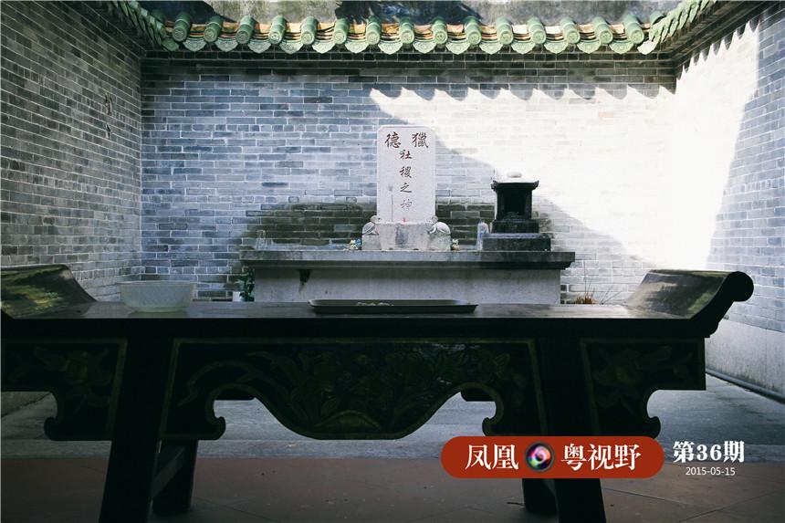 """猎德神庙也是猎德传统文化的一大特色,图为:龙母庙旁""""大社""""供奉的社稷碑。"""