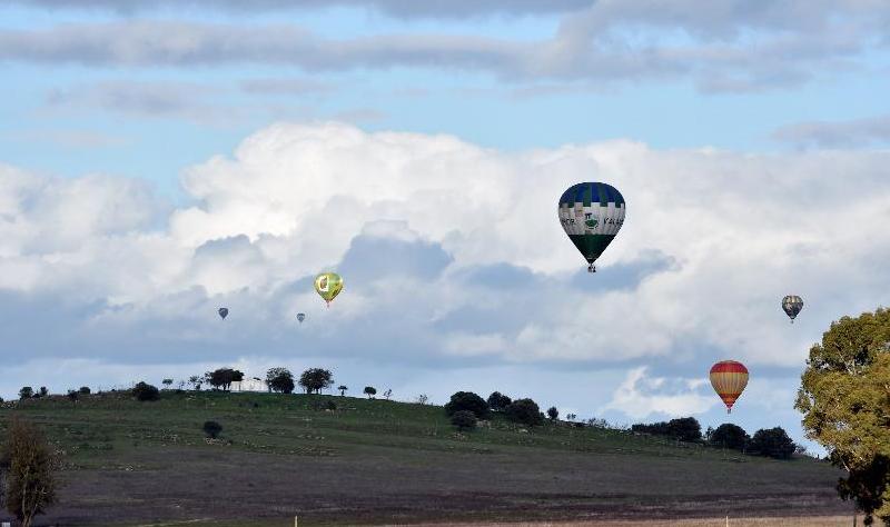 """""""葡萄牙举行第18届国际热气球节"""