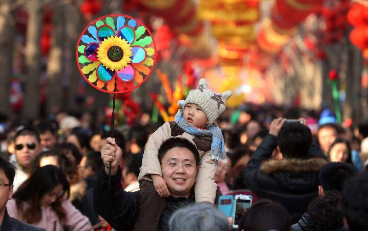 春节盘点——不同方式过春节