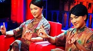 王祖蓝录《金星秀》 变金星真假难辨