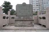 汉中门外遇难同胞纪念碑