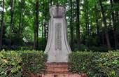 清凉山遇难同胞纪念碑