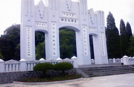 一段永志不忘的历史:宁波接受侵华日军投降纪