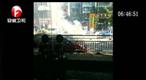 车辆突然着火 市民拍下惊险一幕 width=