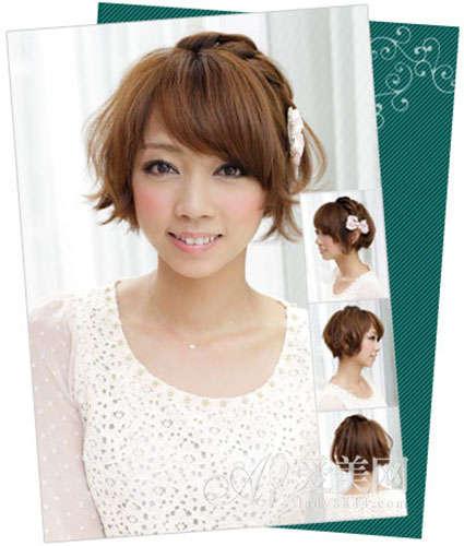 中短发花样扎发 简单实用造型柔美图片