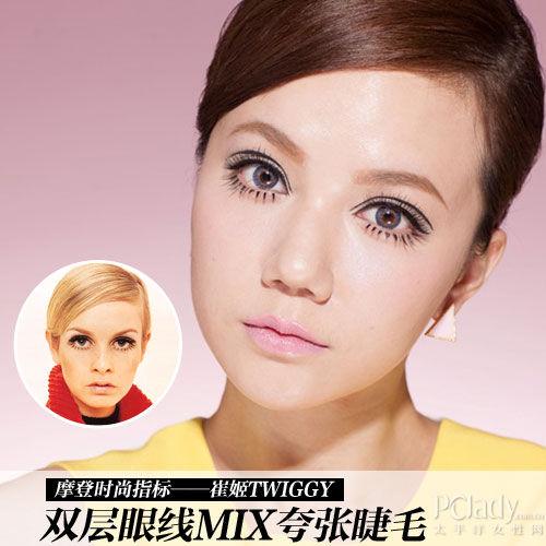 【爱美】双层眼线艳红唇 经典复古女星仿妆造型