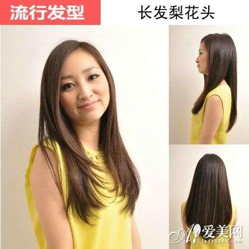 秋冬长发梨花头 打造淑女气质发型