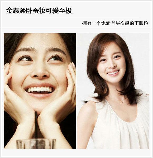 金泰熙卧蚕妆可爱至极 金泰熙是韩国人眼中的第一美女,有整容