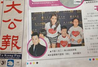 香港《大公报》