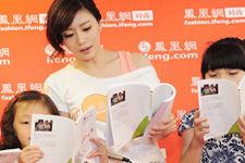 14:00 贾静雯与小朋友一起读书