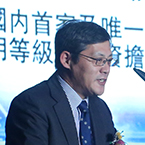http://finance.ifeng.com/a/20151215/14124848_0.shtml