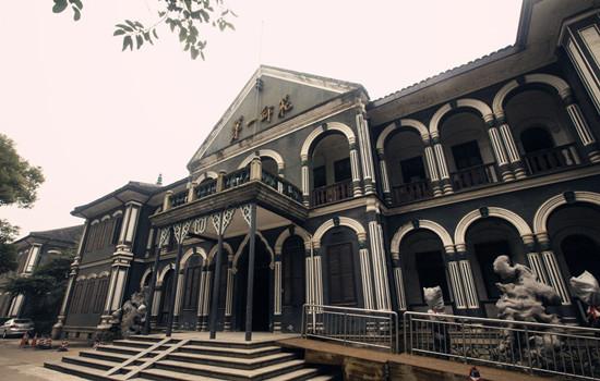 湖南第一师范学院,其前身为南宋时期张栻创办的城南书院,1903年始图片