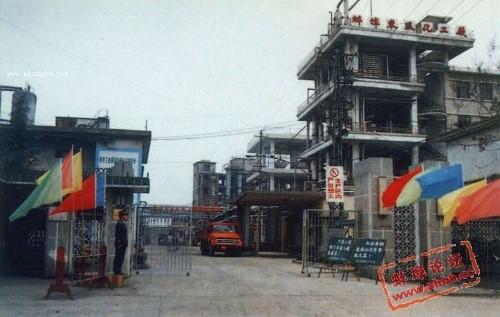 蚌埠记忆 盘点蚌埠老照片20世纪的四个阶段图片