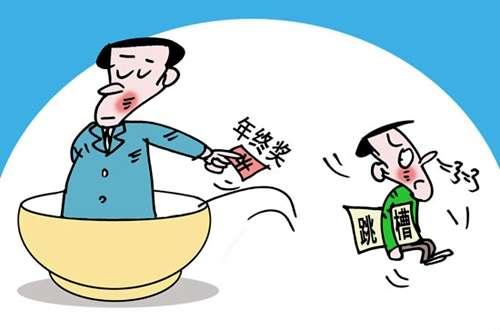 动漫 卡通 漫画 设计 矢量 矢量图 素材 头像 500_330