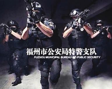 福州特警拍酷炫海报 网友:不露脸都觉得帅呆了