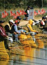 威海国际钓鱼节