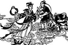 中国(沂源)七夕情侣节