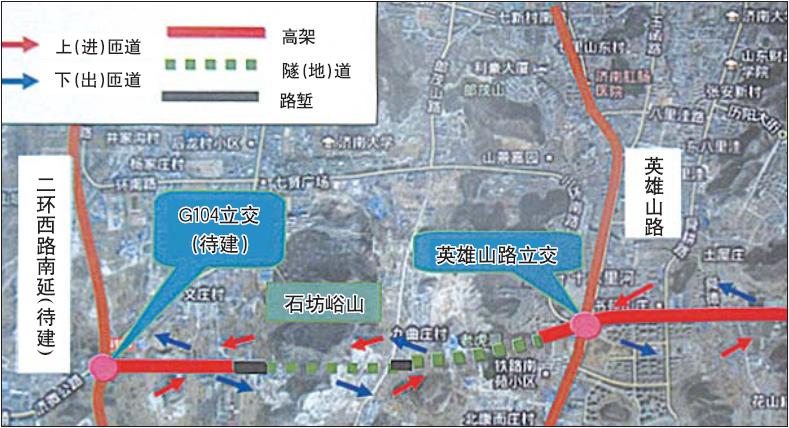 二环南路快速路开建 济南高架路将 环城