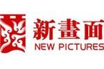 飞跃:成立北京新画面影业公司