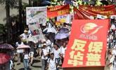 中央强硬警告不许利用政改搞乱香港