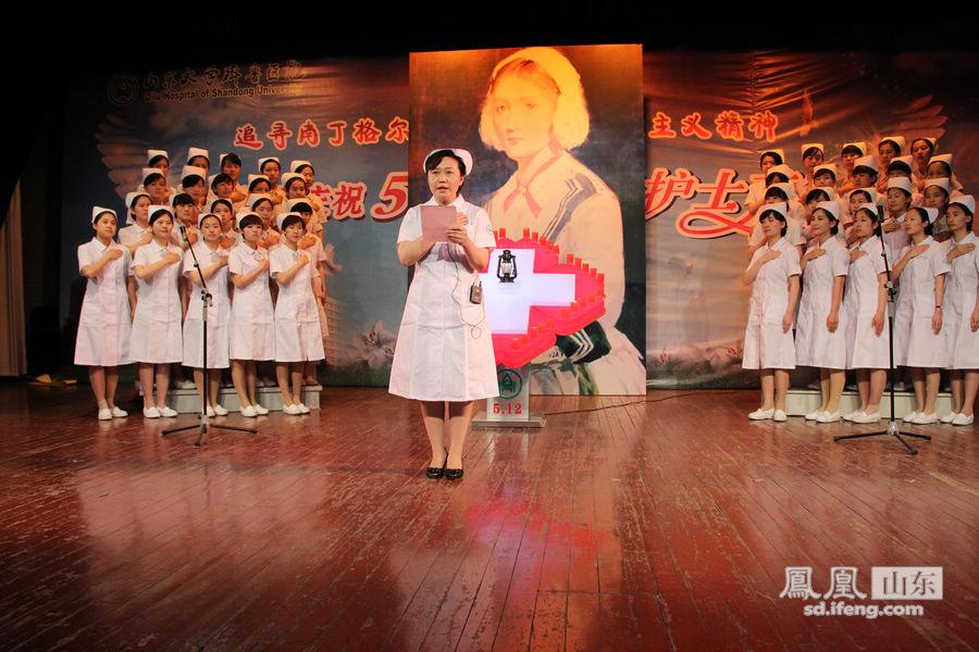 2014年5月12日,为庆祝国际护士节,山东大学齐鲁医院举行了授帽仪式。护理部主任栾晓嵘带领宣誓。
