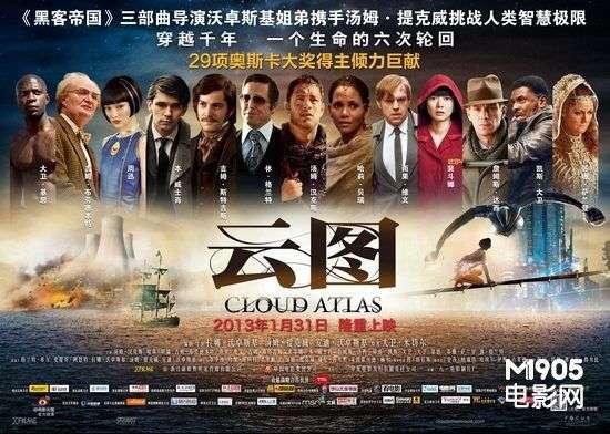 1月31日上映的《云图》比北美上映晚3个月。