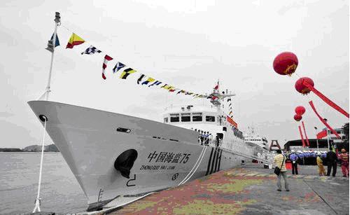 中国海监船队与菲律宾军舰在南沙对峙(组图)