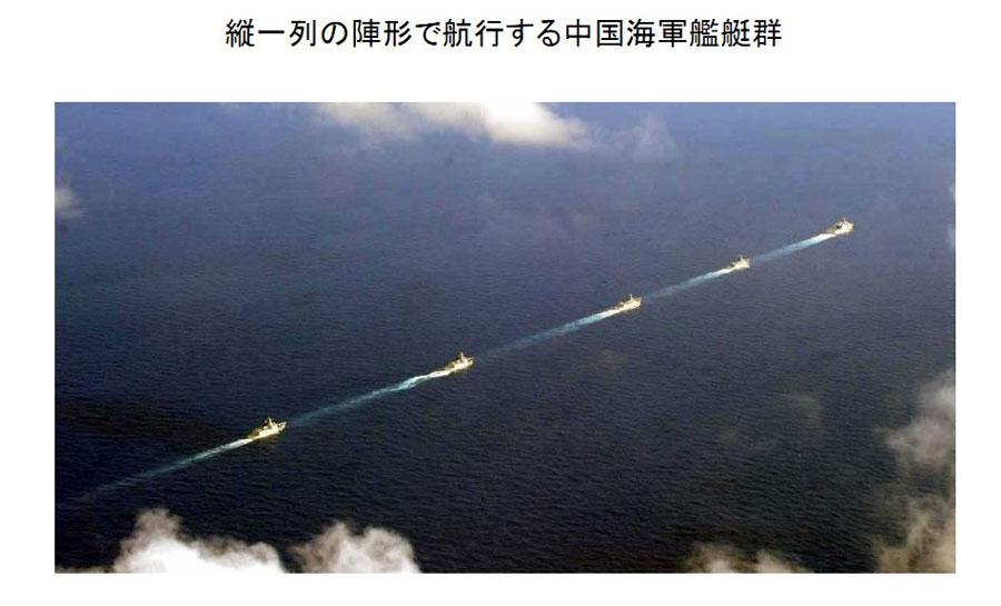 昆仑山号等5艘中国战舰现身冲绳西南