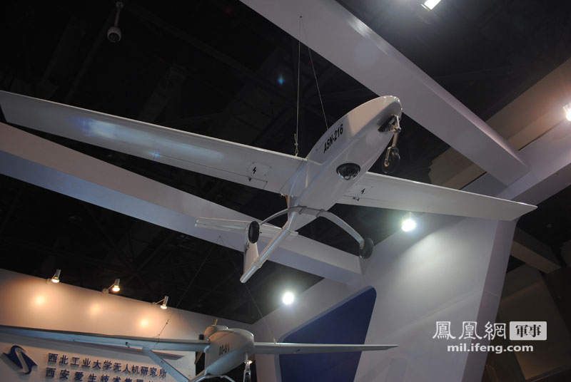西安爱生推出ASN系列无人机的三款最新型号