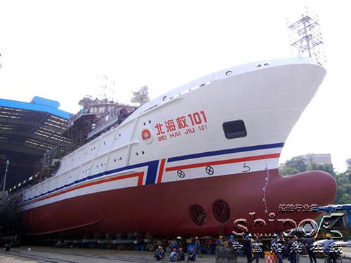 北海先进救助船中国救101号列编北海救助局网页设计中的英文字体图片