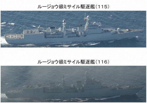 """中俄联演多了""""续集"""" 21艘战舰进西太震慑日本"""