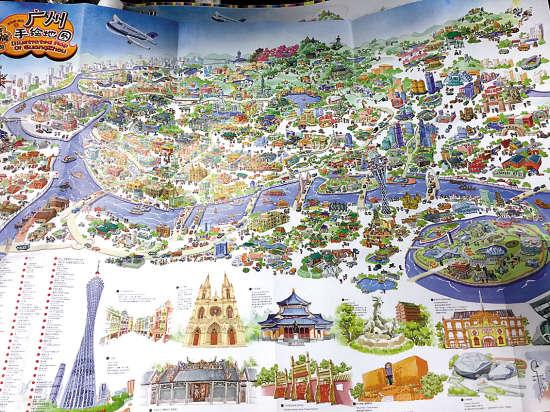 两份广州手绘地图打起抄袭官司