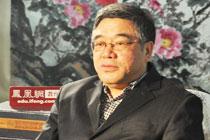 朱永新谈中国教育背后根源