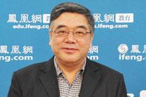 朱永新谈高考改革方案