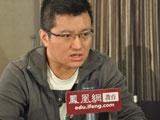 欢聚时代执行总裁曹津:传统机构难以革自己的命