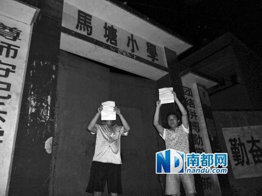 """55岁教师课堂猥亵多幼女 7家庭签""""谅解书"""""""
