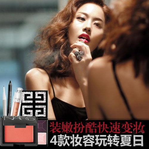 【爱美】打破固有印象 偷学日本当红女星妆