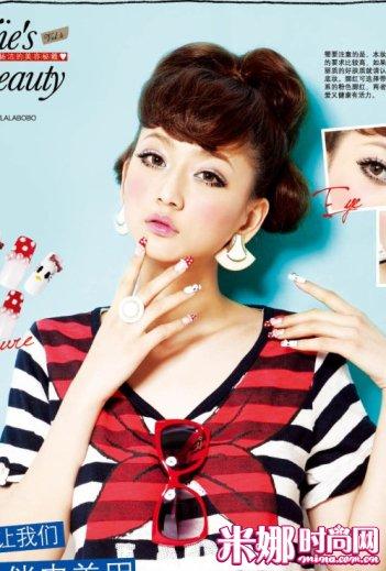 【爱美】杨洁美妆秘笈 玩味六月俏皮美甲