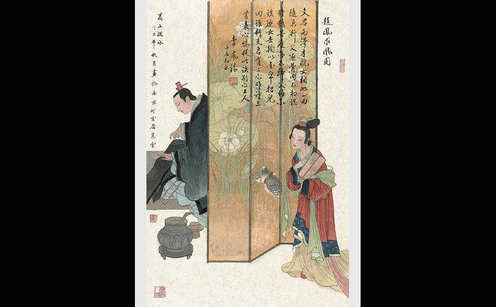 凤求凰图·(李岚清提拔)·69cmx45cm