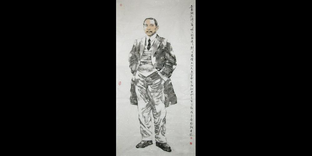 孙中山先生(136x68cm2008年作)