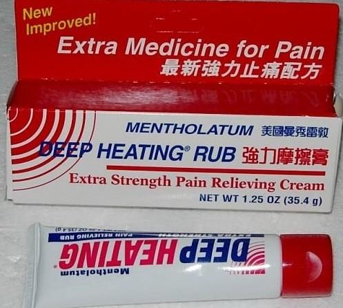 曼秀雷敦止痛膏被爆引灼伤 涂抹药膏你考虑过皮肤的感受吗?
