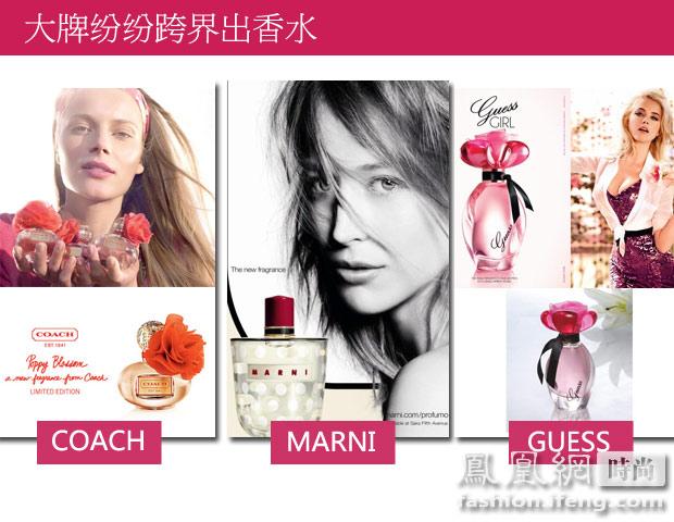 【爱美】明星和大牌都来跨界出香水 你更买单哪一类?